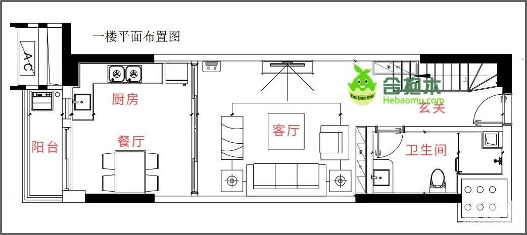 敏捷尚品国际,复式公寓,公寓装修,