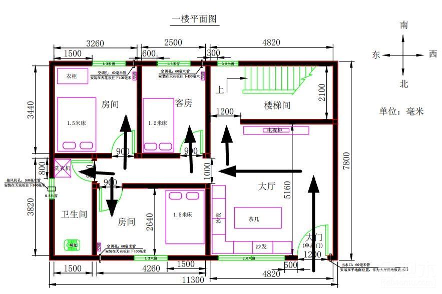 装修公司,自建房,户型图,88平米,