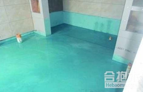 裝修公司,衛生間防水,防水,