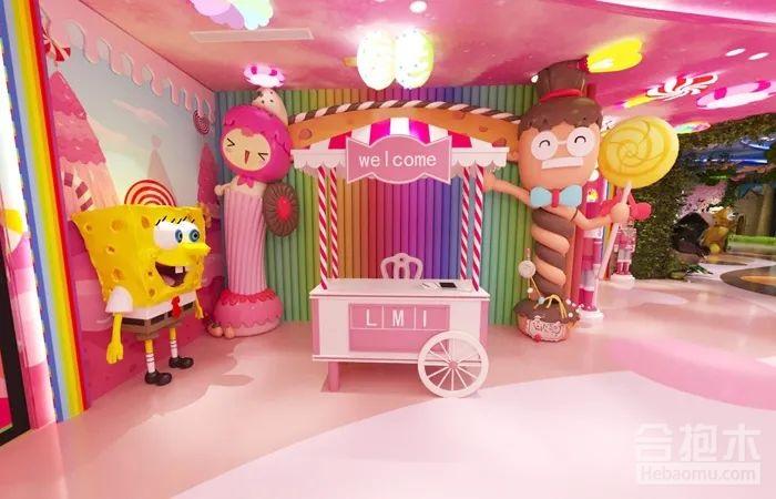 儿童乐园,罗曼里乐园,儿童主题