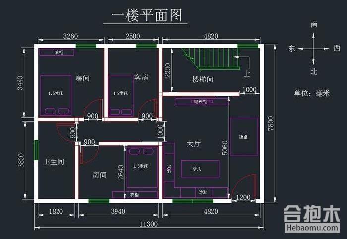 裝修公司,自建房,戶型圖,88平米,