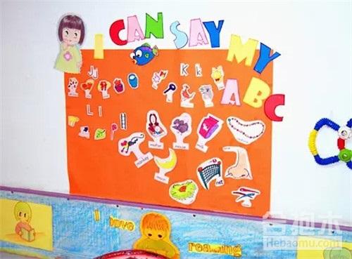 幼兒園主题墙,幼兒園,主题墙,