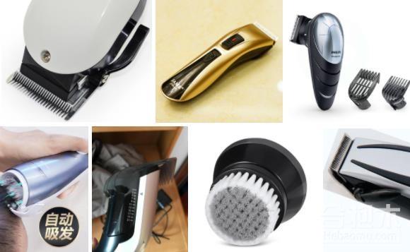 哪個理發器好用,理發器,剃頭,