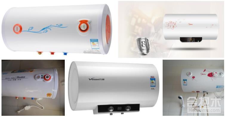 南沙裝修公司,電熱水器哪個牌子好,電熱水器,