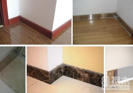 装修公司,踢脚线,地板,墙面,
