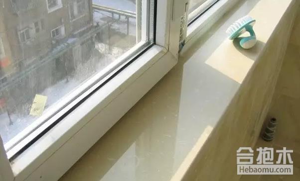 裝修公司,窗台板,窗台板材料,