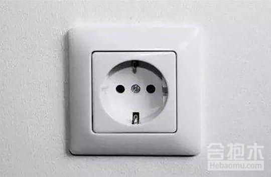凹陷式插座