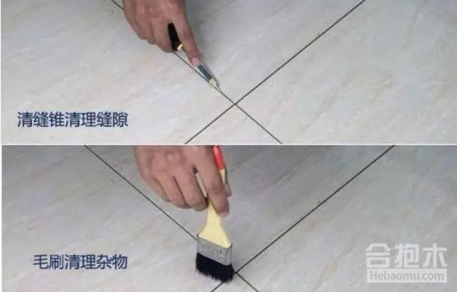 自己动手做瓷砖美缝的流程和注意事项