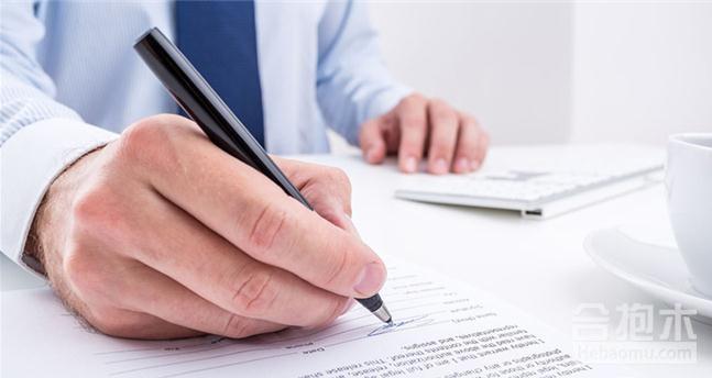 业主与装修公司签合同需要注意的事项