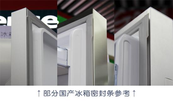 您的冰箱更费电?也许是这个小东西惹的