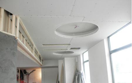 石膏板吊顶如何安装