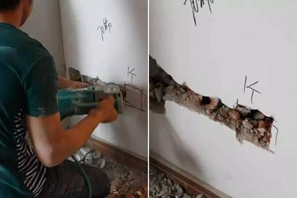 墙 面 剔 槽