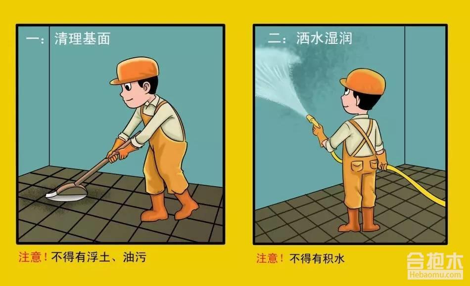 做好每一个家装防水施工步骤,着重每一个施工环节,这是防水处理中十分
