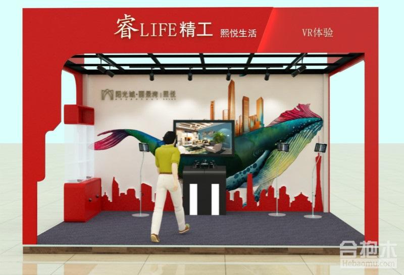 合抱木平臺與陽光城地產達成VR技術輸送戰略協議