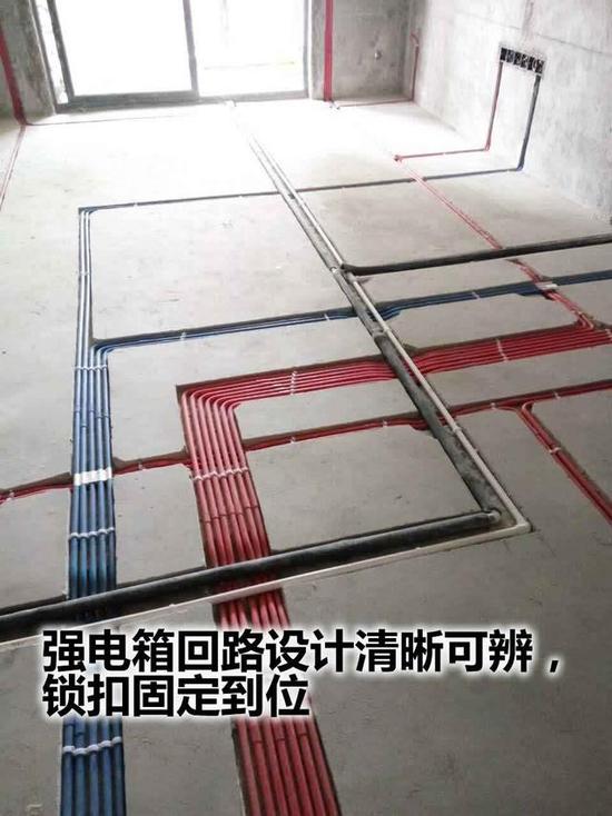 水电改造中的常规尺寸和注意事项
