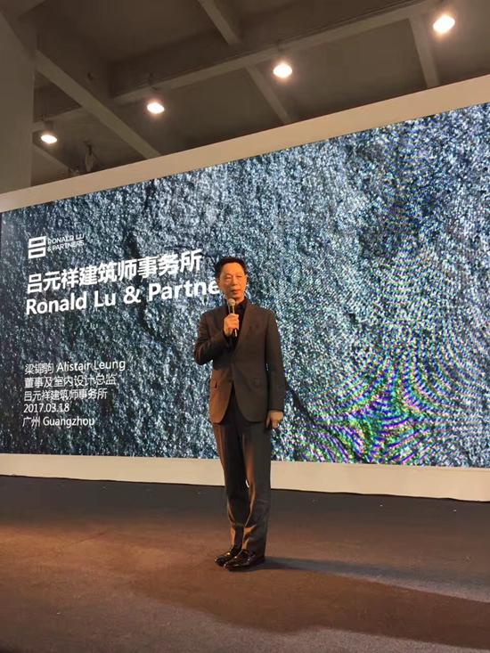 2017中国软装大会