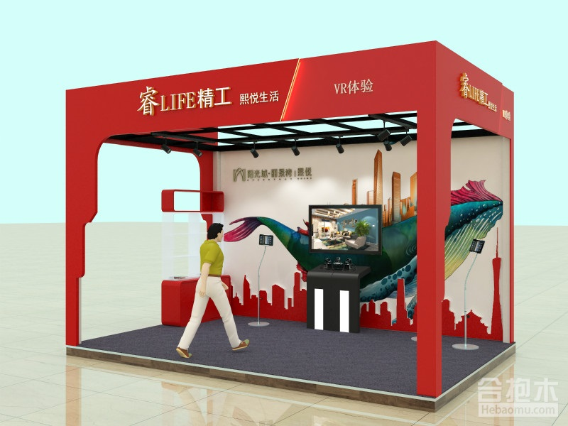 合抱木平台与阳光城地产达成VR技术输送战略协议