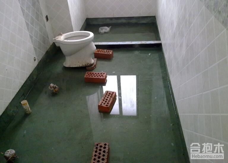 【装修公司】卫生间防水验收标准,简单几步即可查验清楚