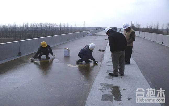防水工程验收