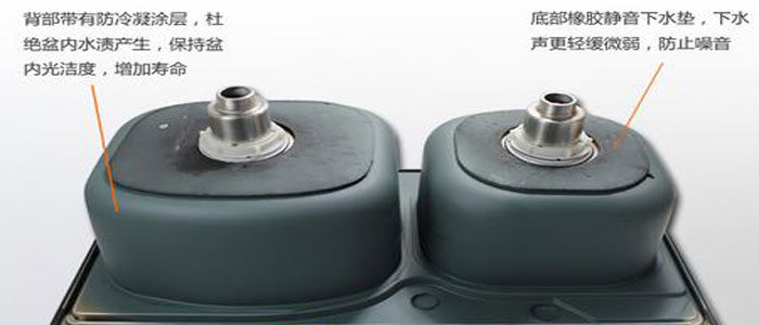 如何选购优质不锈钢水槽