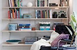 亿博国际网站公司提醒你:书房物品摆放的风水禁忌