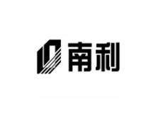 深圳市南利裝飾工程有限公司珠海分公司