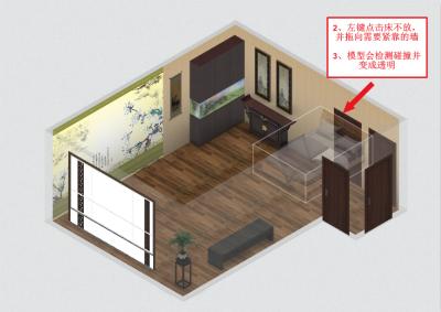 合抱木家居資訊-怎么讓家具靠墻