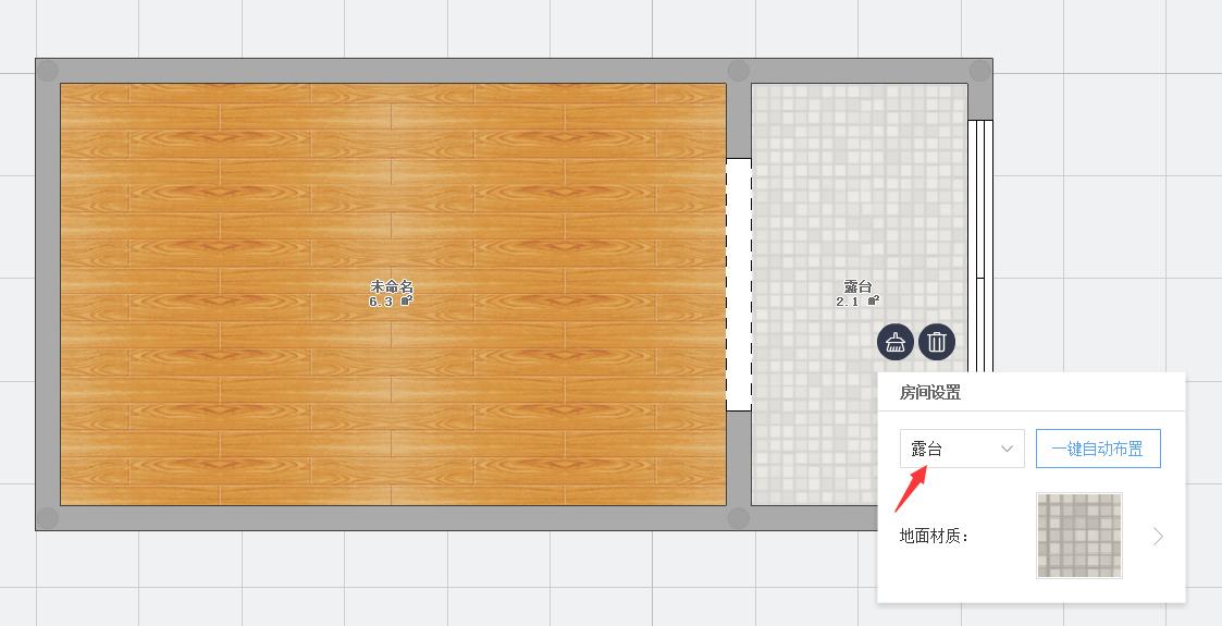 合抱木家居資訊-怎麽畫陽台、露台