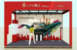 合抱木家居資訊-合抱木平臺與陽光城地產達成VR技術輸送戰略協議