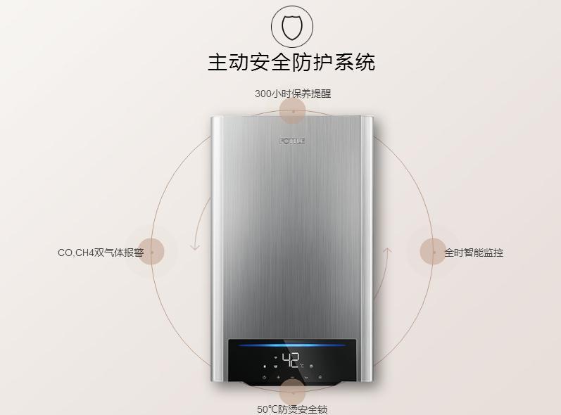 合抱木家居資訊-方太熱水器怎么樣,方太熱水器售后服務再加碼